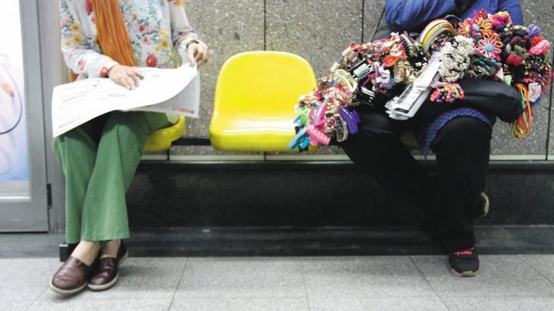 بررسی تحولات جدید بازار کار زنان در گفتوگو با زهرا کریمی، اقتصاددان